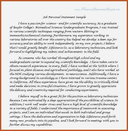 example personal statements | sop example