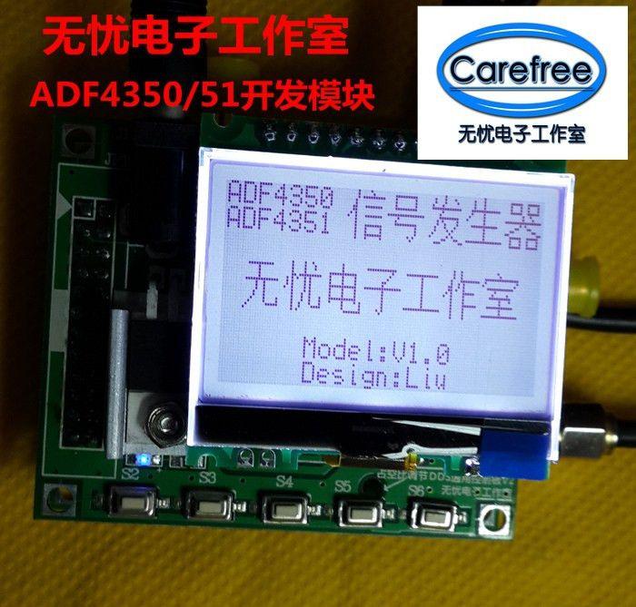 Online Get Cheap Rf Scan -Aliexpress.com | Alibaba Group
