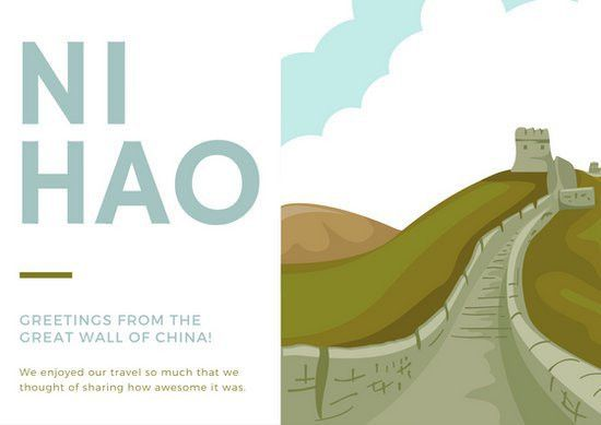 Green Great Wall of China Travel Postcard - Templates by Canva