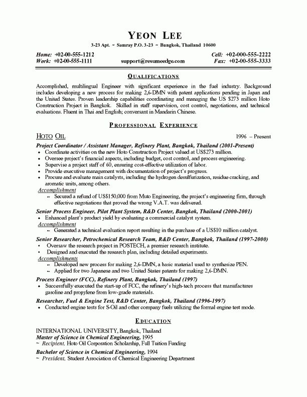 hvac project engineer sample resume financial aid consultant cover ...