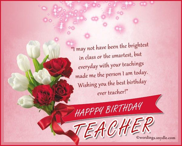 Birthday Wishes for Teacher - Wordings and Messages