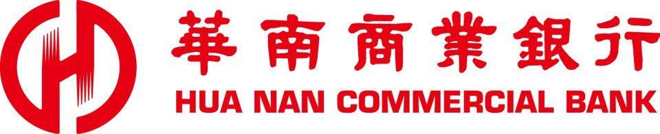 Credit Risk Analyst Job - HUA NAN COMMERCIAL BANK LTD, MANILA ...