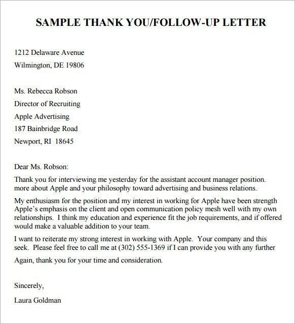 Resume Follow Up Email Samples After Sending Cv Jobmap