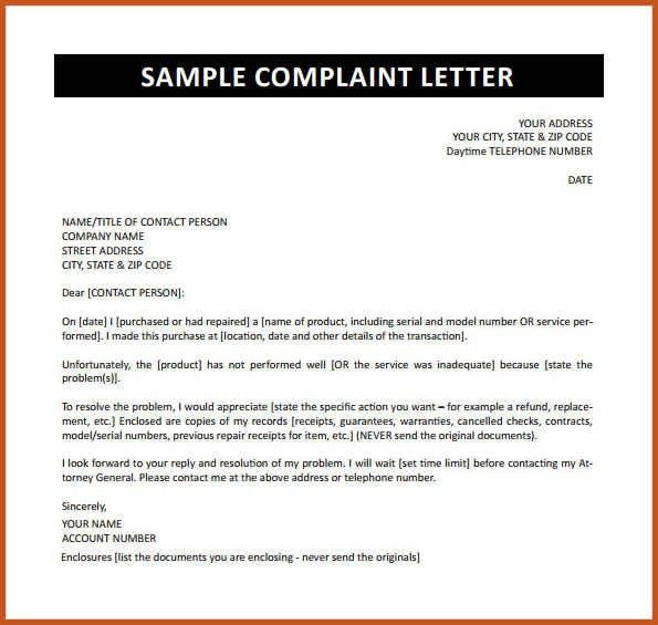 Complaint Letter Example | Sop Example