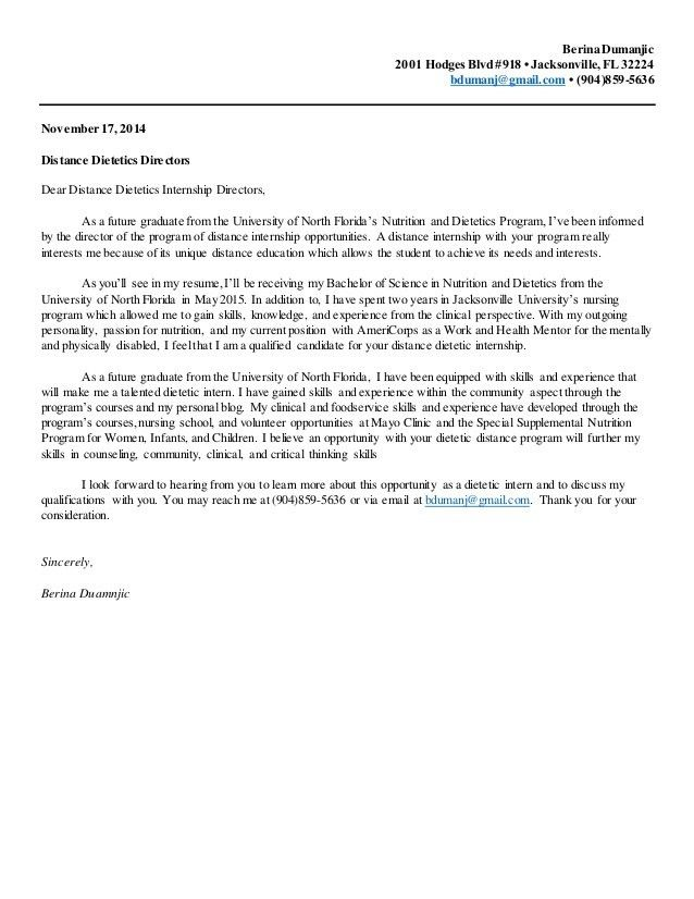 2016 Internship Cover Letter Sample | RecentResumes.com