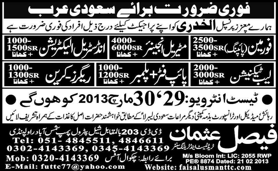 Foreman lab technician jobs in saudi arabia 2017 Jobs Pakistan Jobz.pk