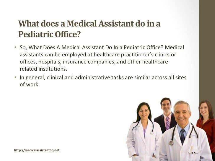 What Does A Medical Assistant Do In A Pediatric Office?