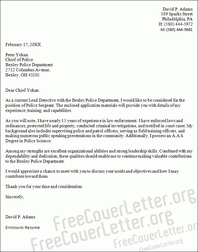 application letter introduction example. police chief interview ...