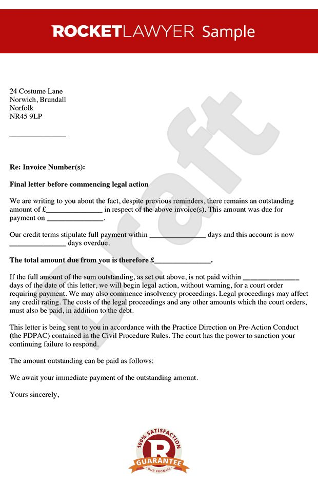 Before Action - Letter Before Claim - Letter Before Action Template
