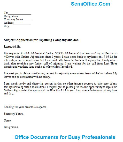 Application for Rejoining The Job and Company