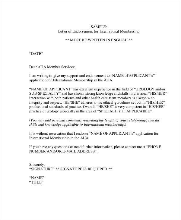 10+ Sample Membership Application Letters | Free & Premium Templates