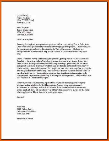 job cover letter template | apa examples