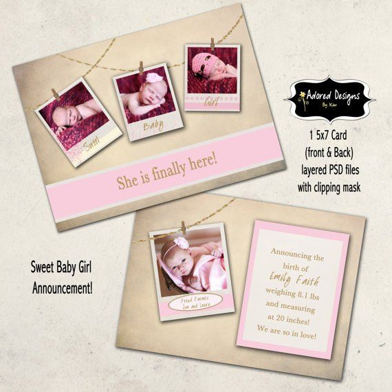 Baby Girl Birth Announcement Templates for Photoshop - One 5x7 ...