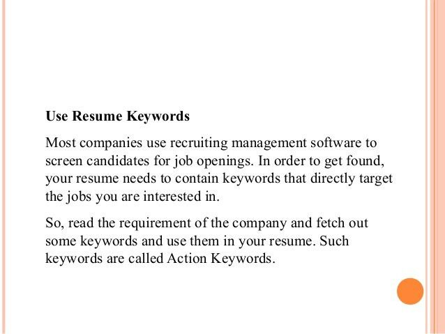 cover letter key words