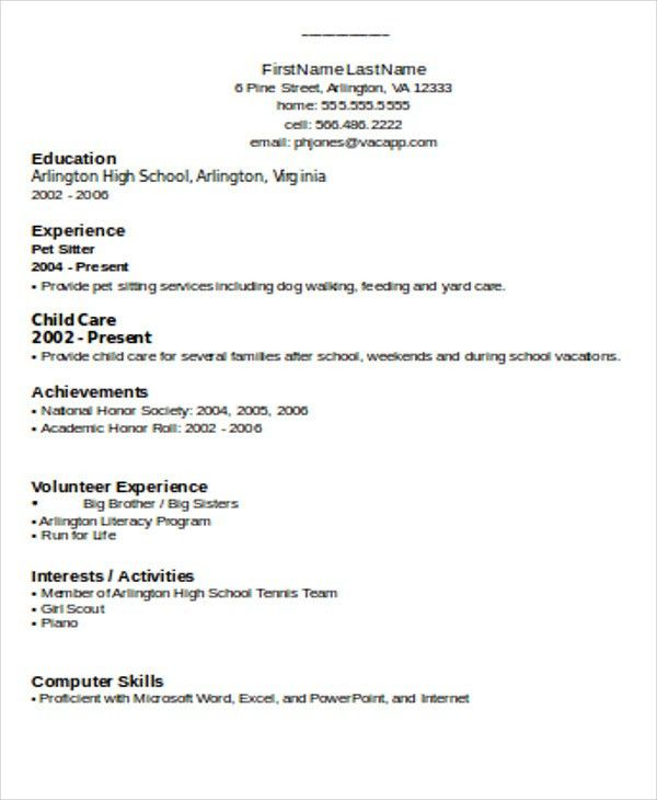simple resume format doc resume template docs sample resume doc