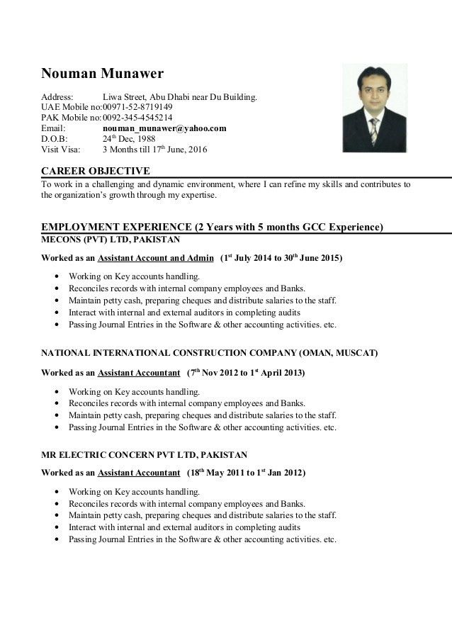 18+ Copy Resume Template | Examples Of Resumes Application Forms ...