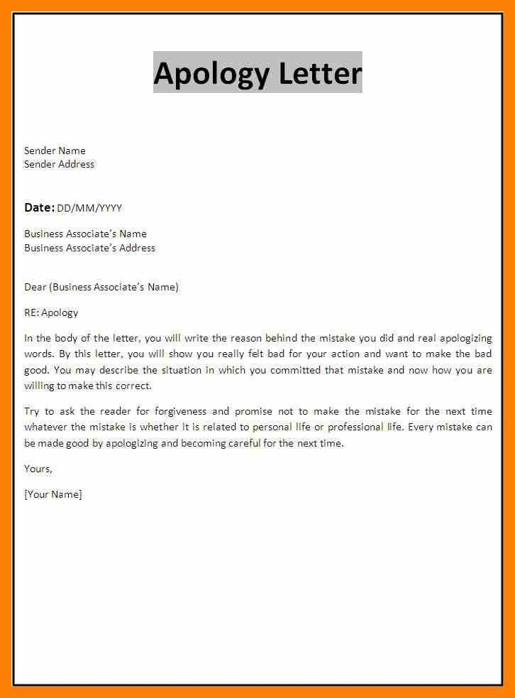 Format Of Apology Letter Business Apology Letter Sample For Ms