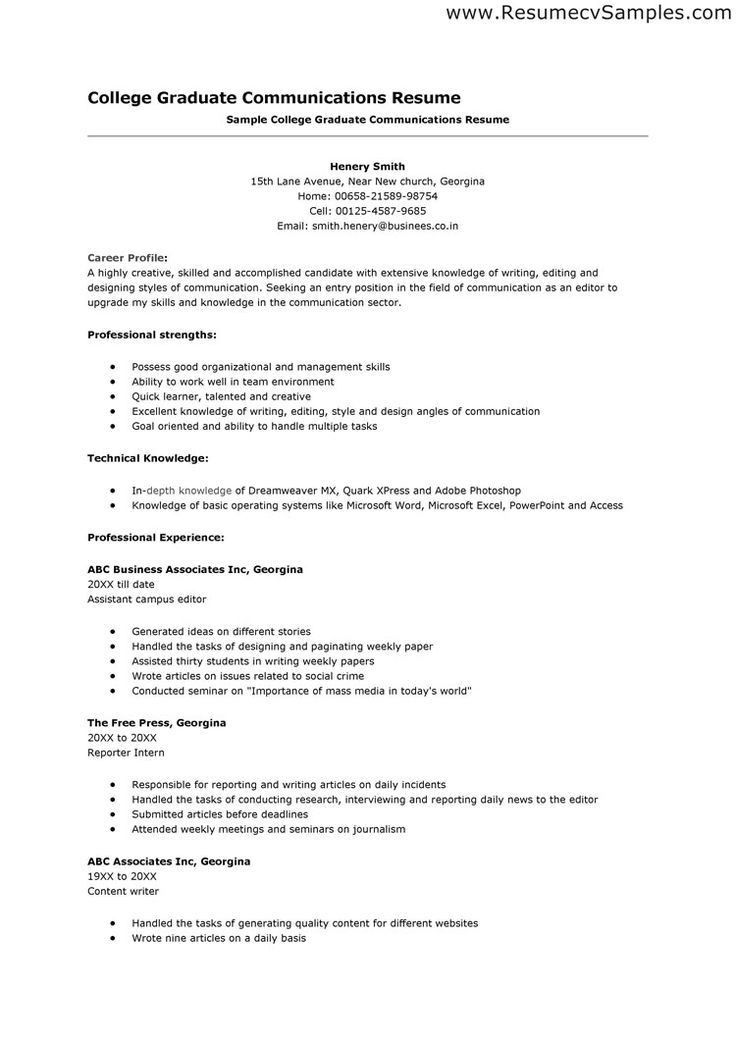 Example Of Good Resume For College Student - Templates