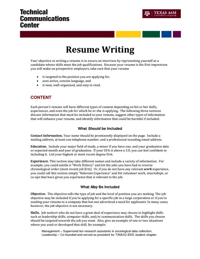 11 Images How To Make Objectives In Resume Resume skills and ...