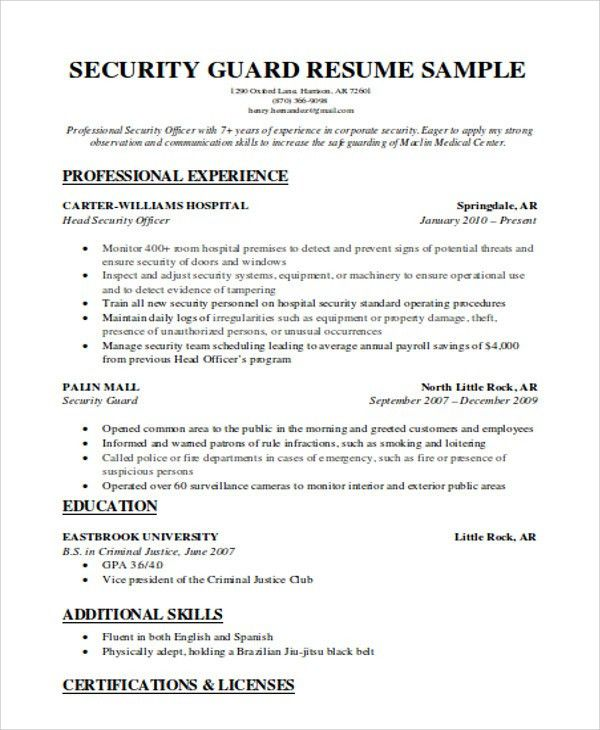 Security Guard Resumes - 10+ Free Word, PDF Format Download | Free ...