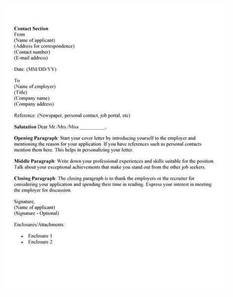 Download Cover Letter For Veterinarian | haadyaooverbayresort.com
