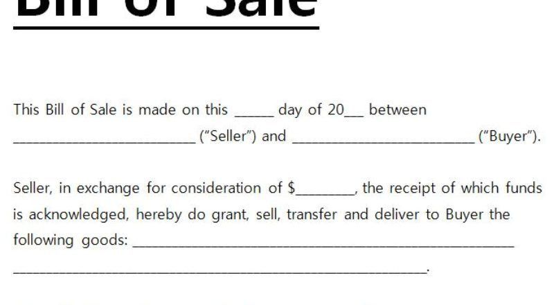 Printable Bill Sale Form Generic - Uber Home Decor • #36518