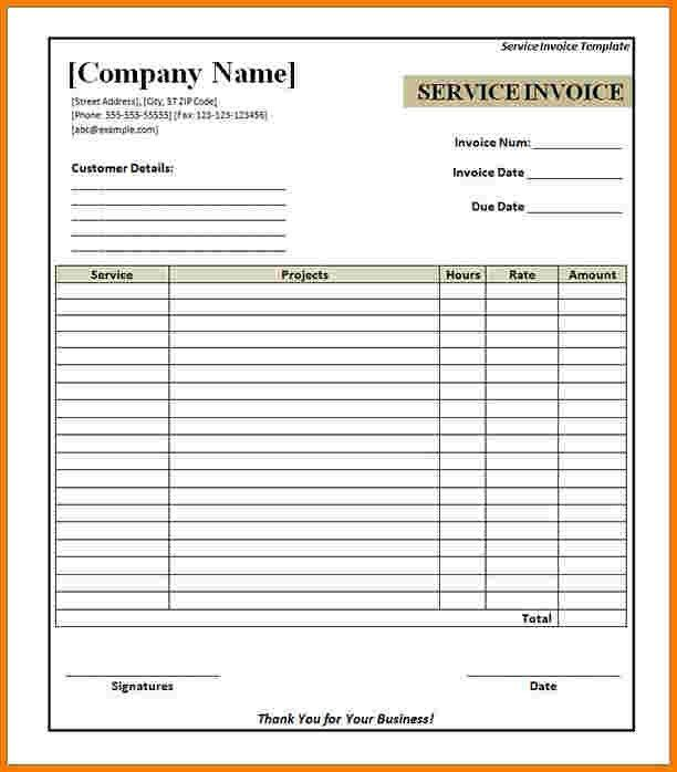 8+ Free Printable Invoice Template | Receipt Templates