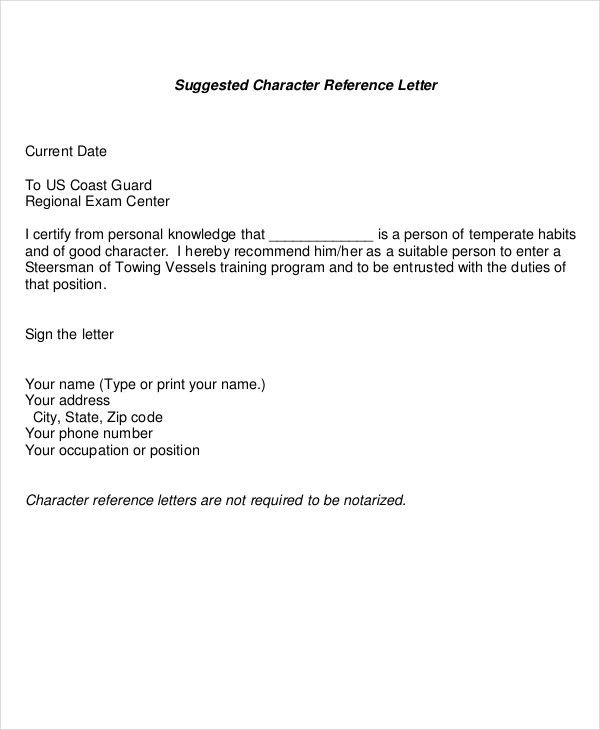 Reference Letter - 12+ Free Word, PDF Documents Download | Free ...