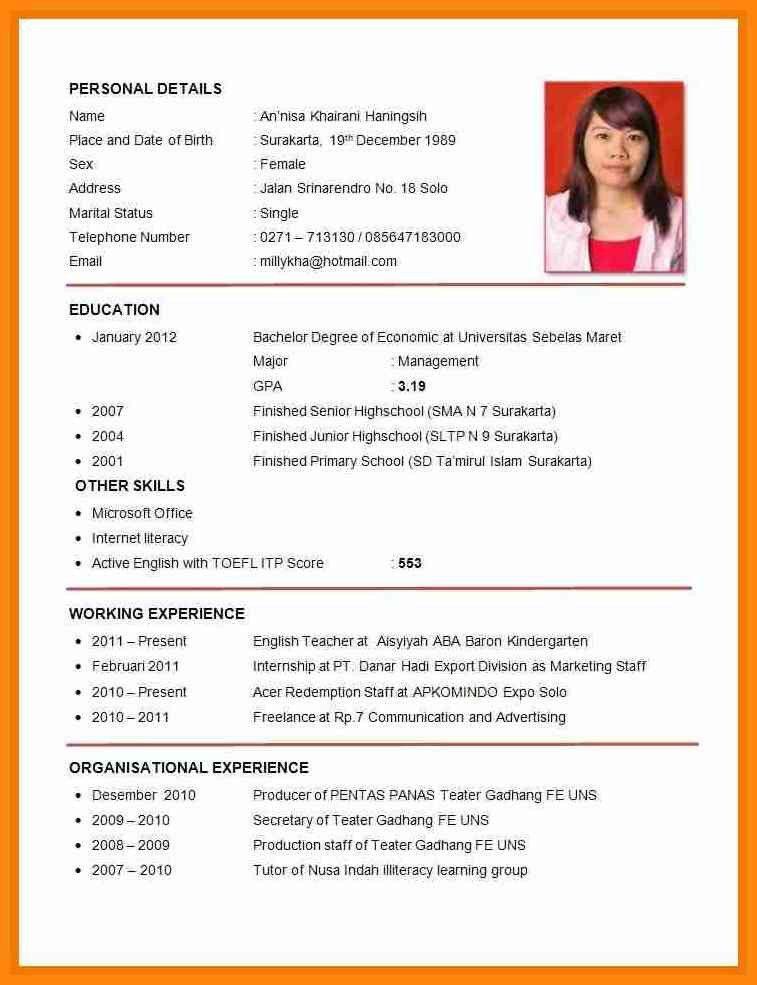 7 formal photo for cv reporter resume