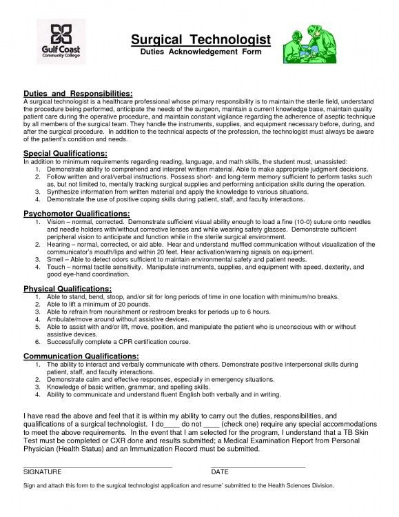 Surgical Technician Cover Letter