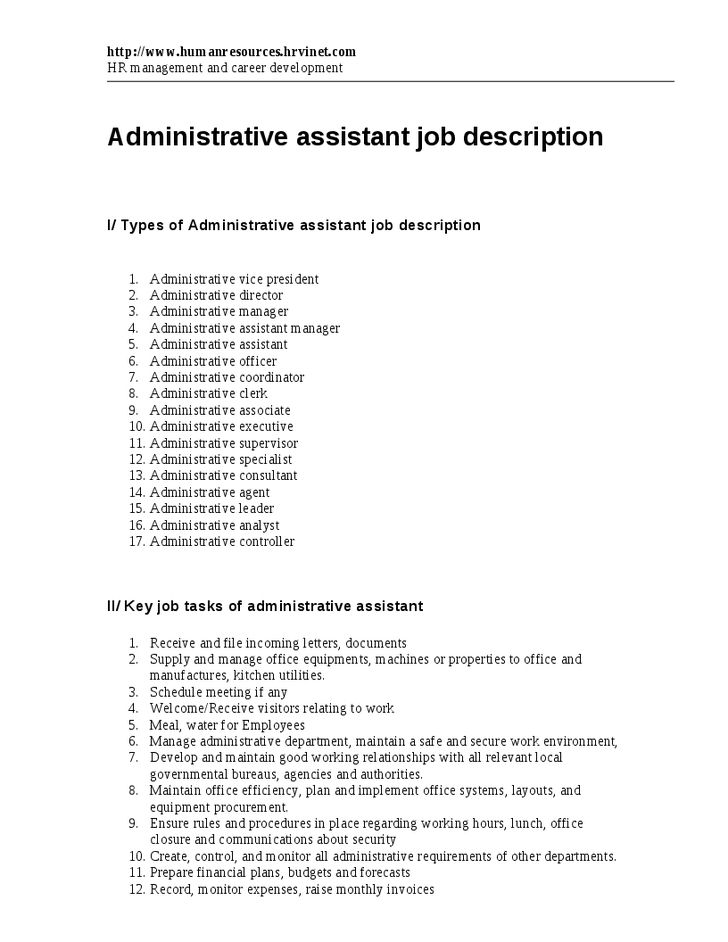 Administrative Assistant Job Description Office Sample ...