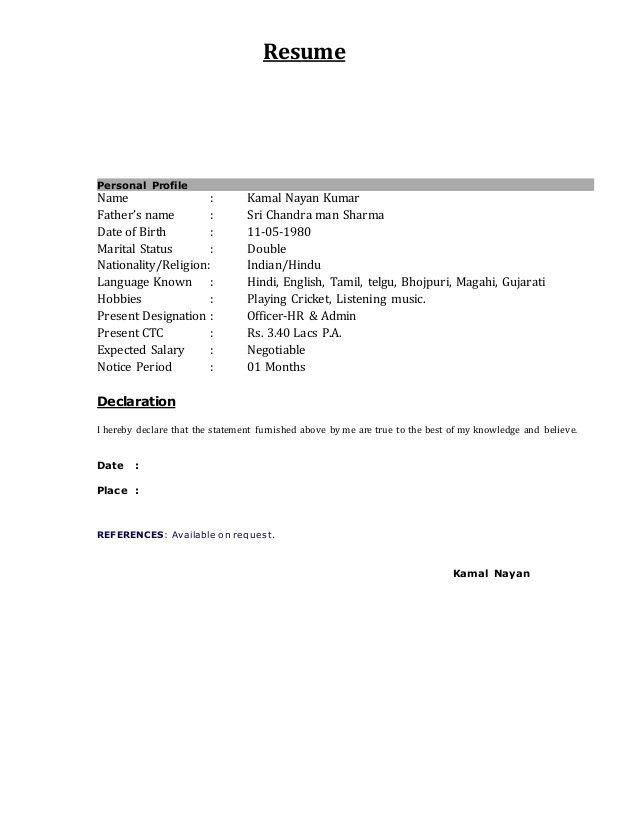 Resume cover letter with employment salary requirements