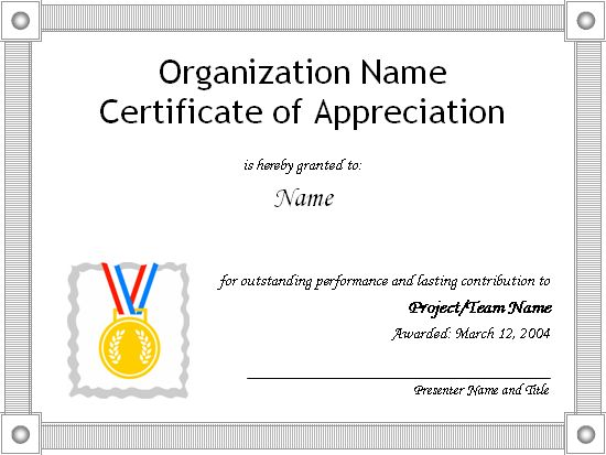 Editable Certificate of Appreciation Template Example for Business ...