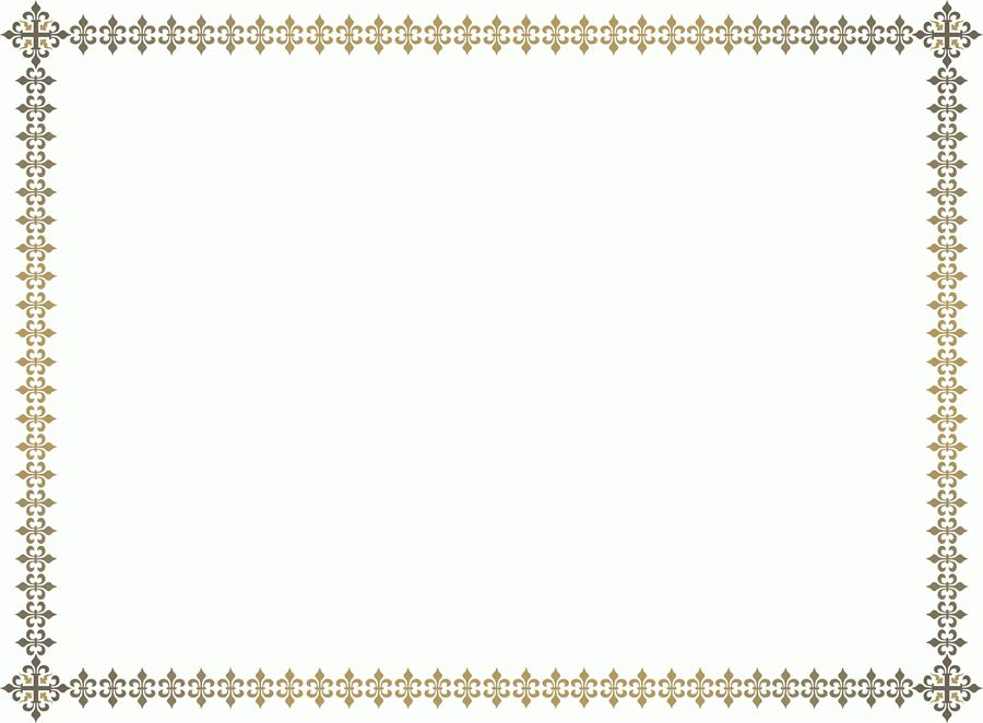 Dark gold award certificate border. Free printable page borders ...
