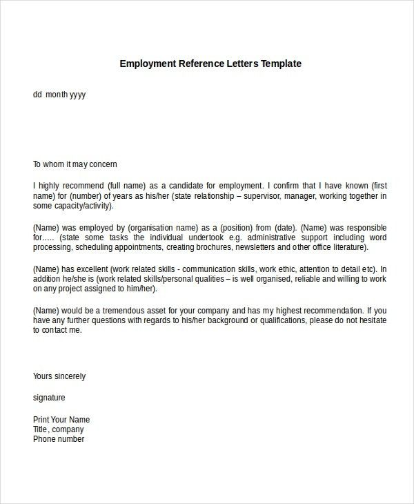 Reference Letter Template For Employment Sample Recommendation – Job Reference Letter Template