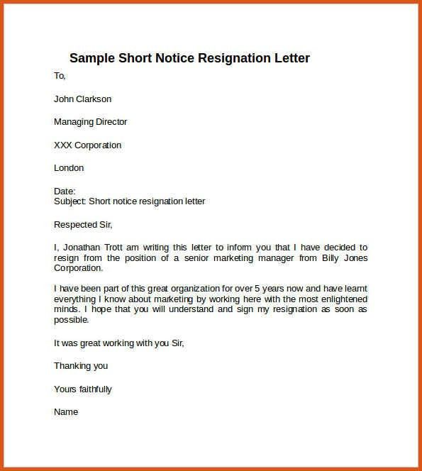 short resignation letter | general resumes