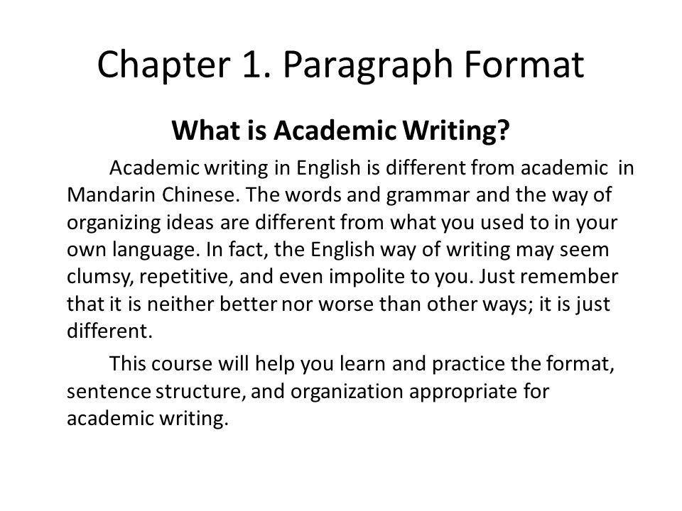 academic argument essay example academic argument essay example ...