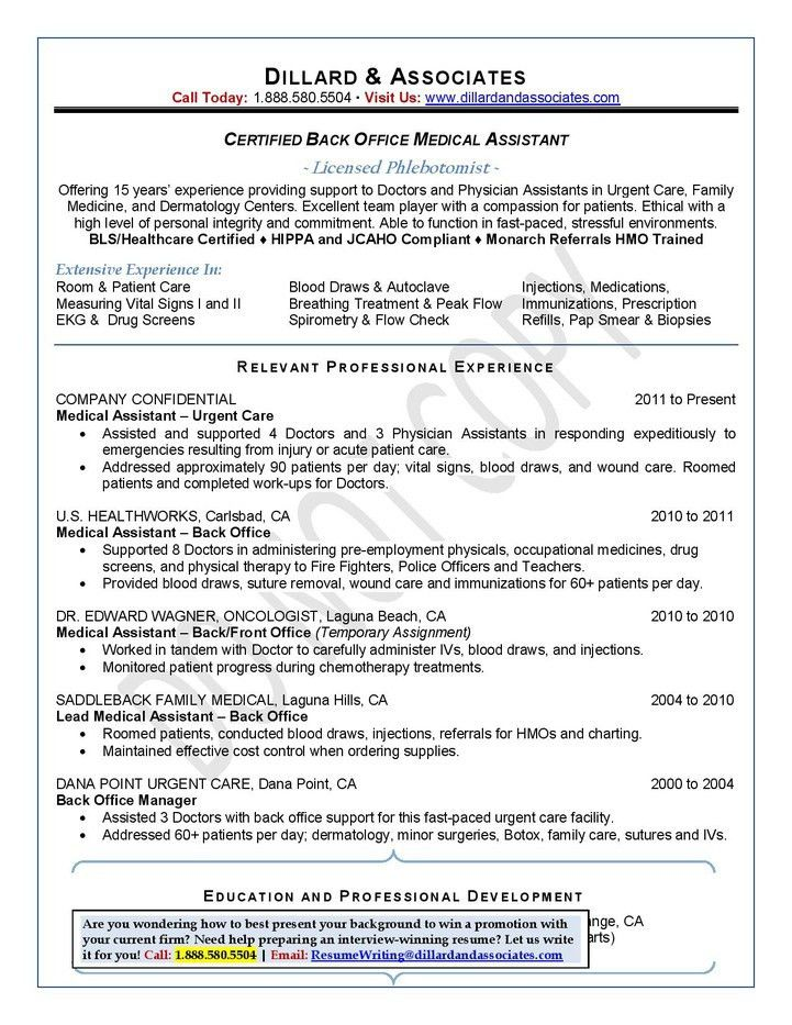 Resume Sample, Resume Writing Services | Dillard & Associates | CA