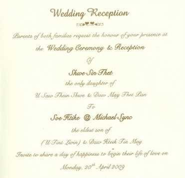 Download Wedding Invitation Cover Letter | haadyaooverbayresort.com