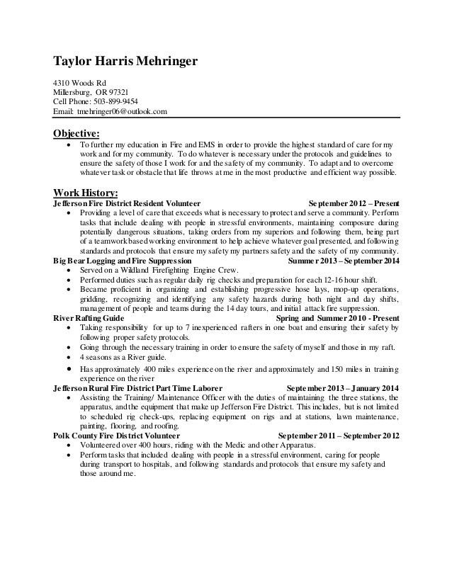 Firefighter Resume Updated March 2015