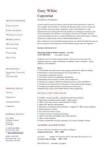 Security Guard CV template - Dayjob