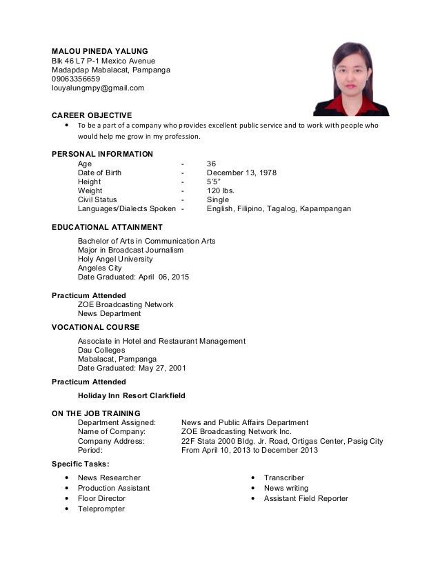 Example Of Resume For Applying Job. Sample Bank Teller Resume ...