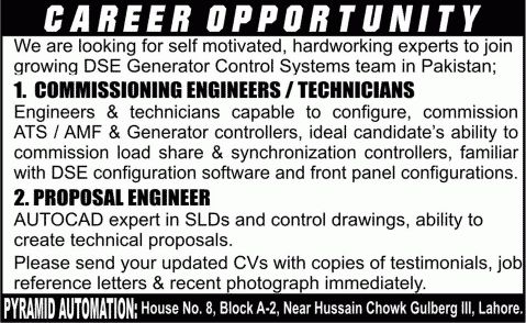 Pyramid Automation Lahore Jobs 2015 June / July Proposal ...