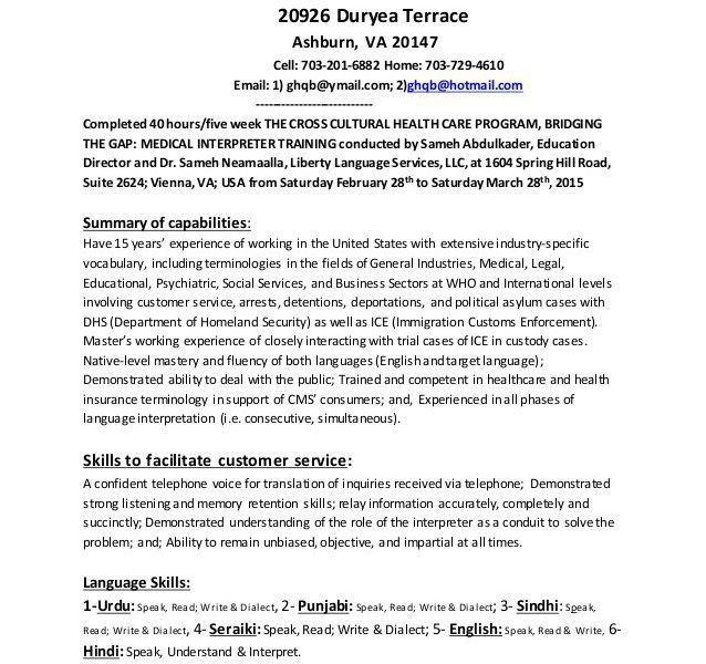 interpreter resume top 8 interpreter and translator resume