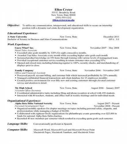 28 a resume builder simple resume easiest online resume - Free Resume Builder Software