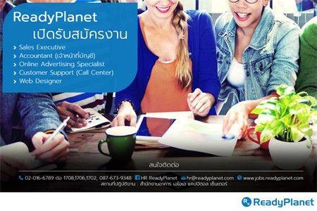 งาน หางาน สมัครงาน Online Advertising Specialist (fb Ads./Google ...