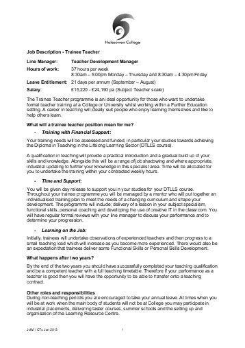 retail supervisor job description for download with retail. retail ...