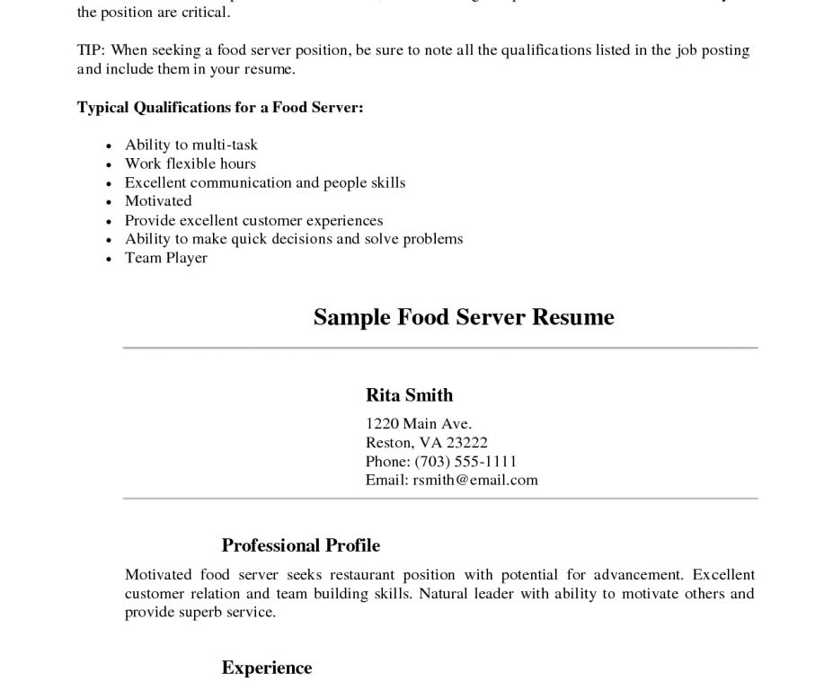 resume examples for server position best server resume example