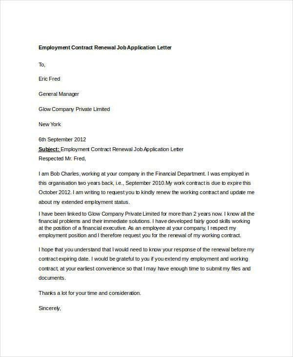Writing Employment Application Letter. To Write A Cover Letter For ...