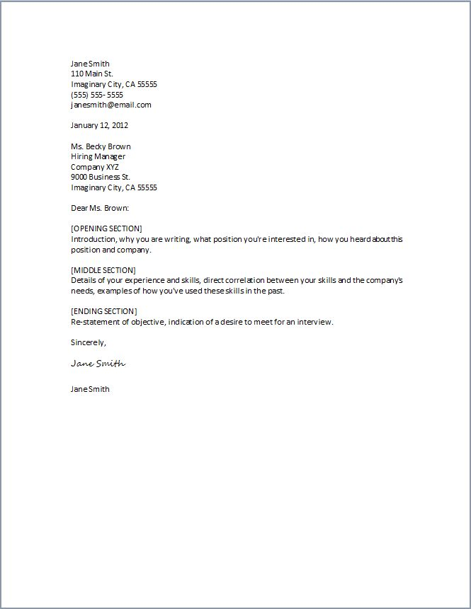 Salutation In A Cover Letter Good Cover Letter Examples Letter for ...